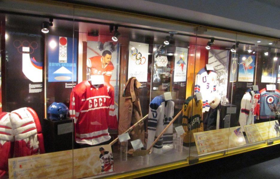 hockey_hall_of_fame